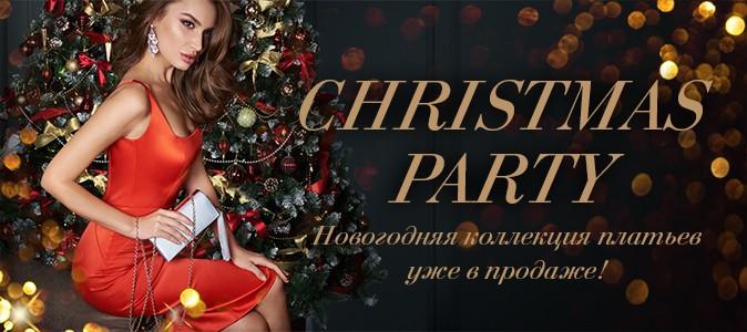Christmas party. Новогодняя коллекция платьев уже в продаже.