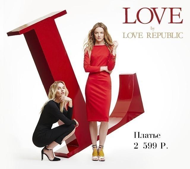 LOVE by LOVE REPUBLIC: новая линия одежды для ярких, молодых и стильных!