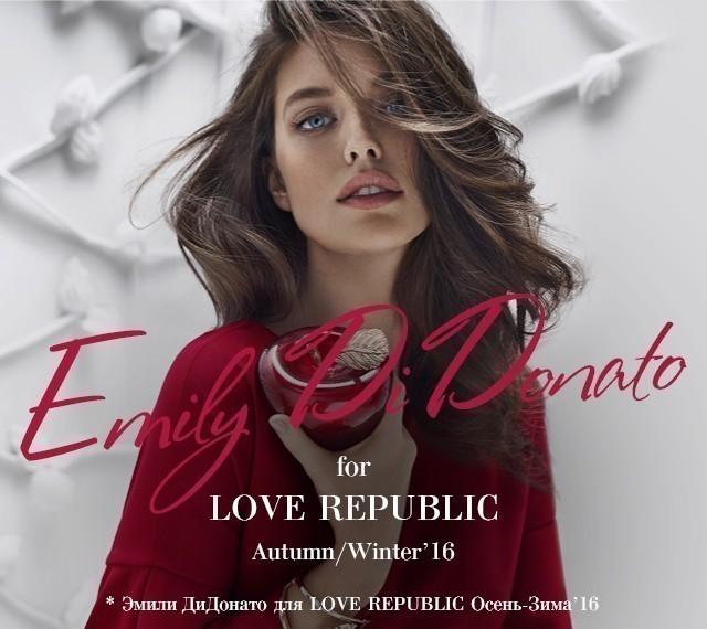 Топ-модель Эмили ДиДонато – новое лицо LOVE REPUBLIC!