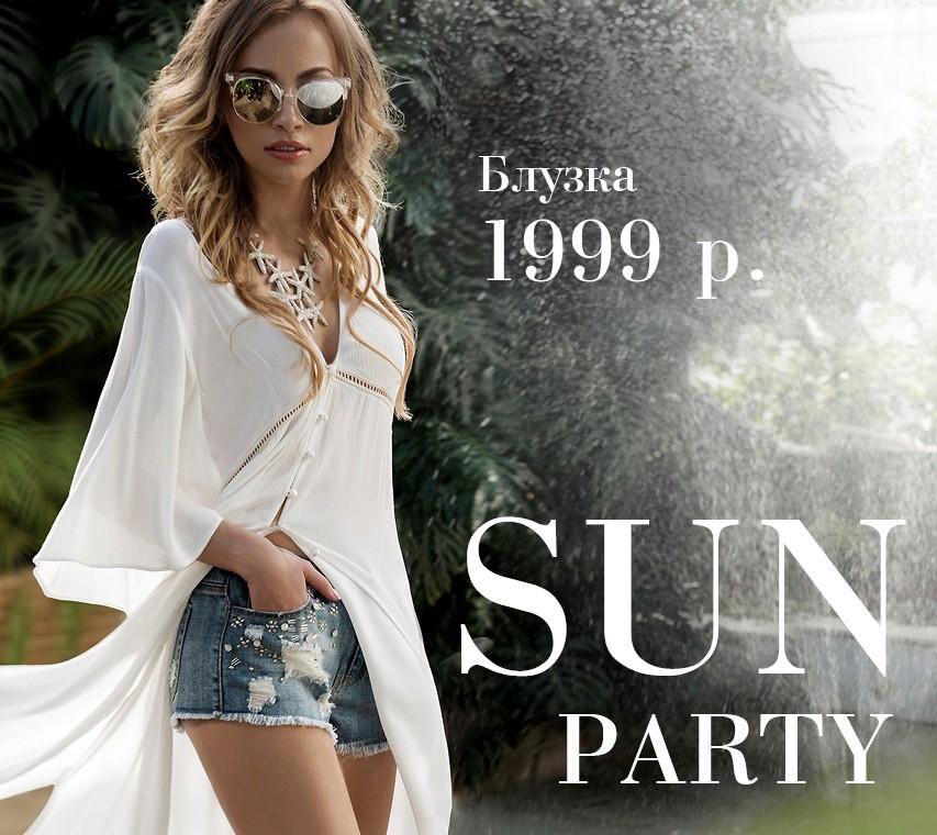 SUN PARTY: специальное предложение на пляжную коллекцию LOVE REPUBLIC!