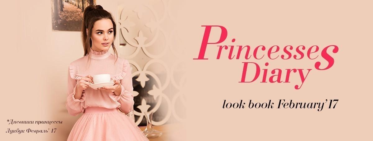 LBL Princessess Diary