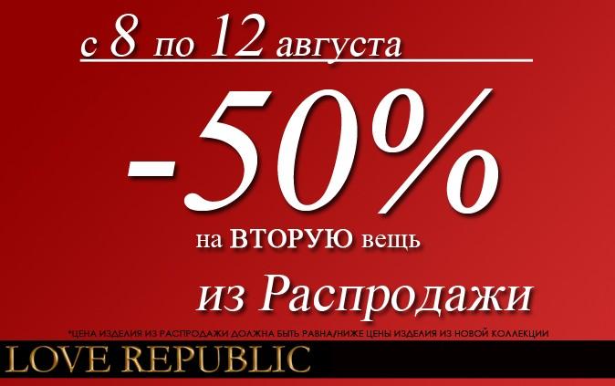 LR -50%.jpg