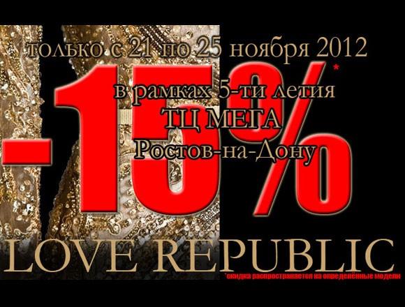 _15_Mega_Rostov.jpg