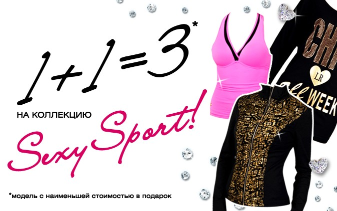 sexy_sport.jpg