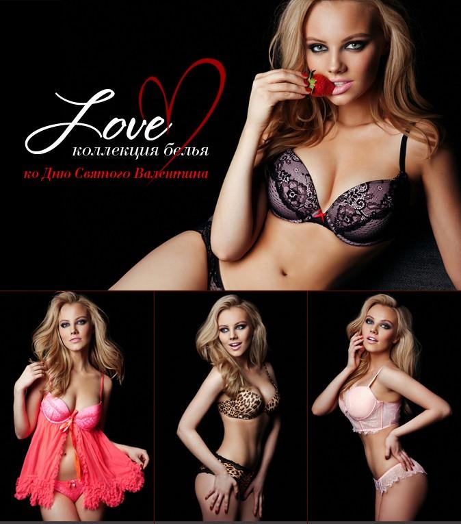 st valentines 674x423.jpg
