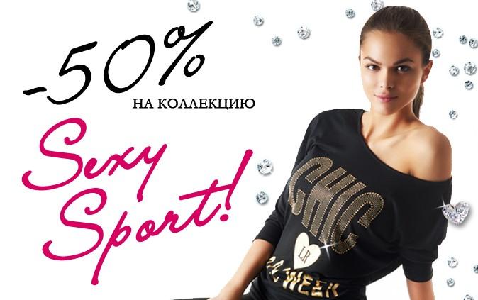 sexy_sport_674x463_new.jpg