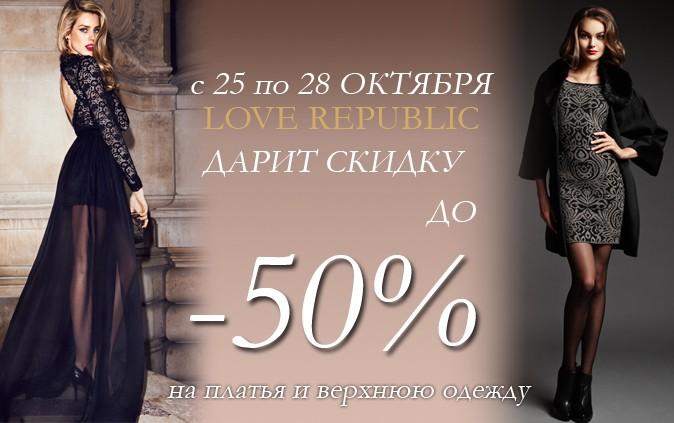акция 50%.jpg